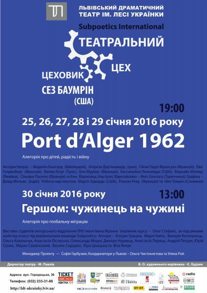 Port Alger